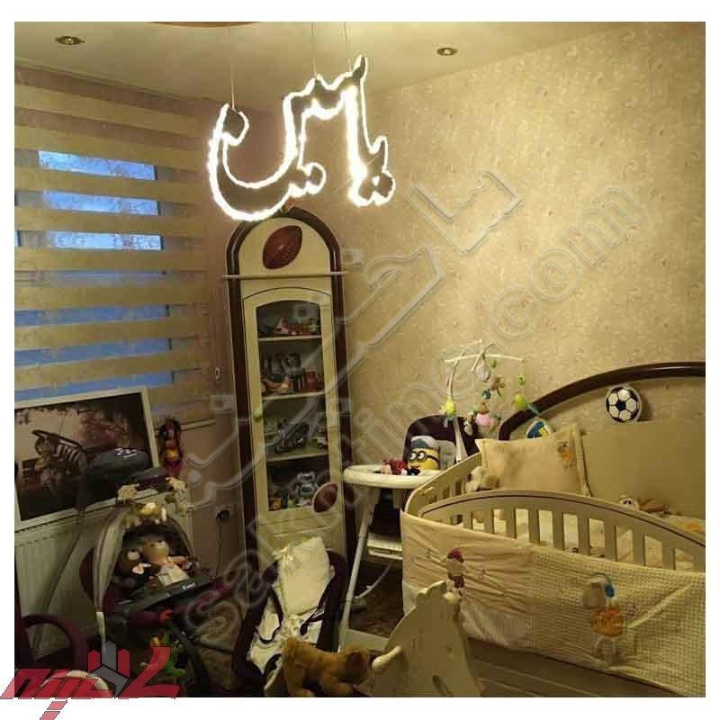لوستر کریستالی مدرن اتاق خواب ایدوست