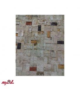 سنگ آنتیک گیوتن 2.5*5 رنگی