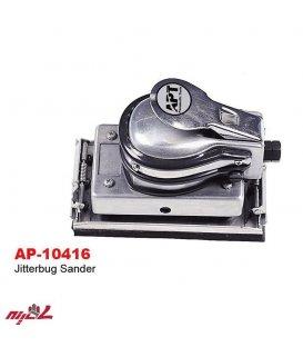 سنباده لرزان بادی مستطیل APT مدل AP-10416
